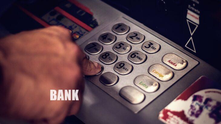 ネットで完結!スーパー便利なネット銀行口座を開設しよう